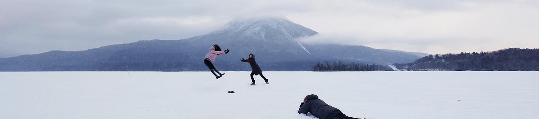 阿寒湖の冬を楽しむ、アドベンチャー